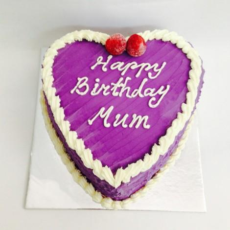 Love Heart Shaped Ice Cream Cake Melbourne